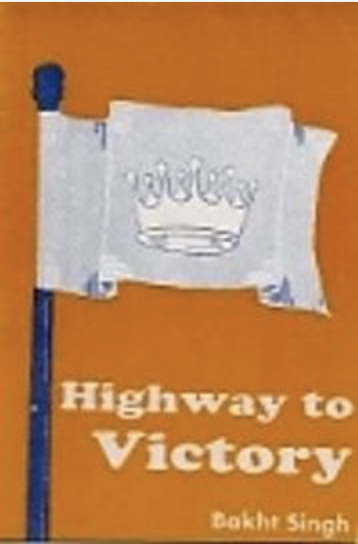 16. Highway to Victory